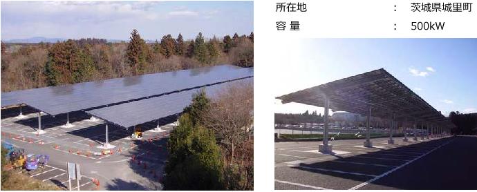 image_solar_st01