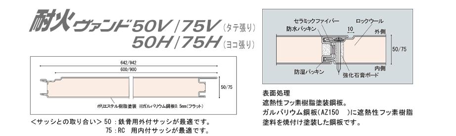 wall_image07